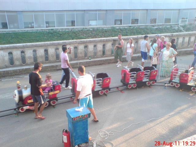 Trenuleţ-ul